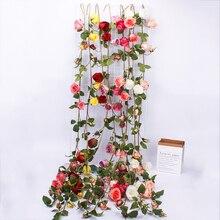 Simulation flower rose vine wall hanging flowers cane articles living room decoration false eternal artificial