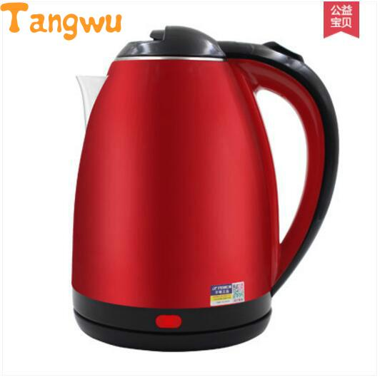 Free shipping Double layer anti scald stainless steel electric kettle household automatic power Overheat Protection free shipping electric kettle automatic power double layer heat insulation 304 stainless steel overheat protection