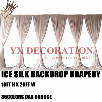10FT 20FT Long White Ice Silk Wedding Backdrop Curtain Stage Background Valance Event Party Deco