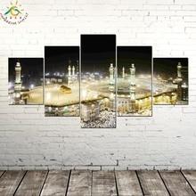 купить!  Исламская мечеть Аль-Масджид Ночь Wall Art Холст Рамка Принт Живопись Плакаты и Принты Стены  Лучший!