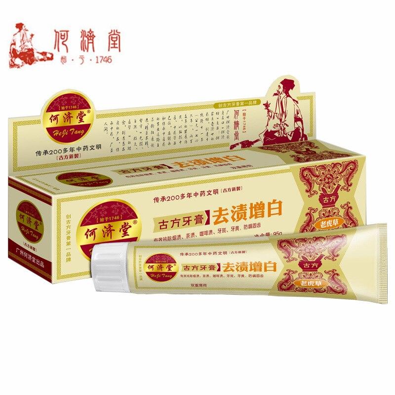 Hejitang травяной Бадан Отбеливание зубов Зубные пасты уменьшить доска зубов пятно избавиться от Кофе и Чай Красители Solid зуб 95 г