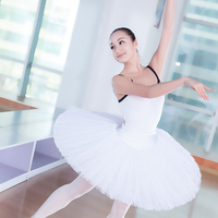 Professional Girls Adult Ballet Half Tutu Skirt Black White Swan Lake Ballet Pancake Tutus Ballerina Hard