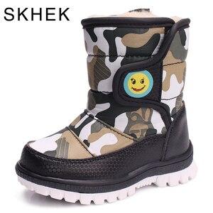 Image 2 - SKHEKเด็กรองเท้าสำหรับเด็กSnow BotasฤดูหนาวWarm Plush Baby Bootกันน้ำด้านล่างนุ่มลื่นbootiesรองเท้าเด็ก