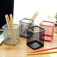 Creative Hollow Metal Pen Holder Multi-function Accommodate Cute Desktop Students Household Office Supplies Organization Box
