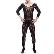 KWAN. Z мужское Сексуальное белье, прозрачное боди с открытой промежностью, мужской комбинезон, сексуальное боди, все обернутое, горячее, эротическое нижнее белье, боди