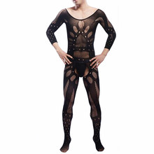 KWAN.Z male sexy lingerie transparent open crotch bodystocking men's catsuit sexy body all wrapped hot erotic underwear bodysuit(China)