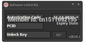 Inpower Pro V11.5 v+ Keygen