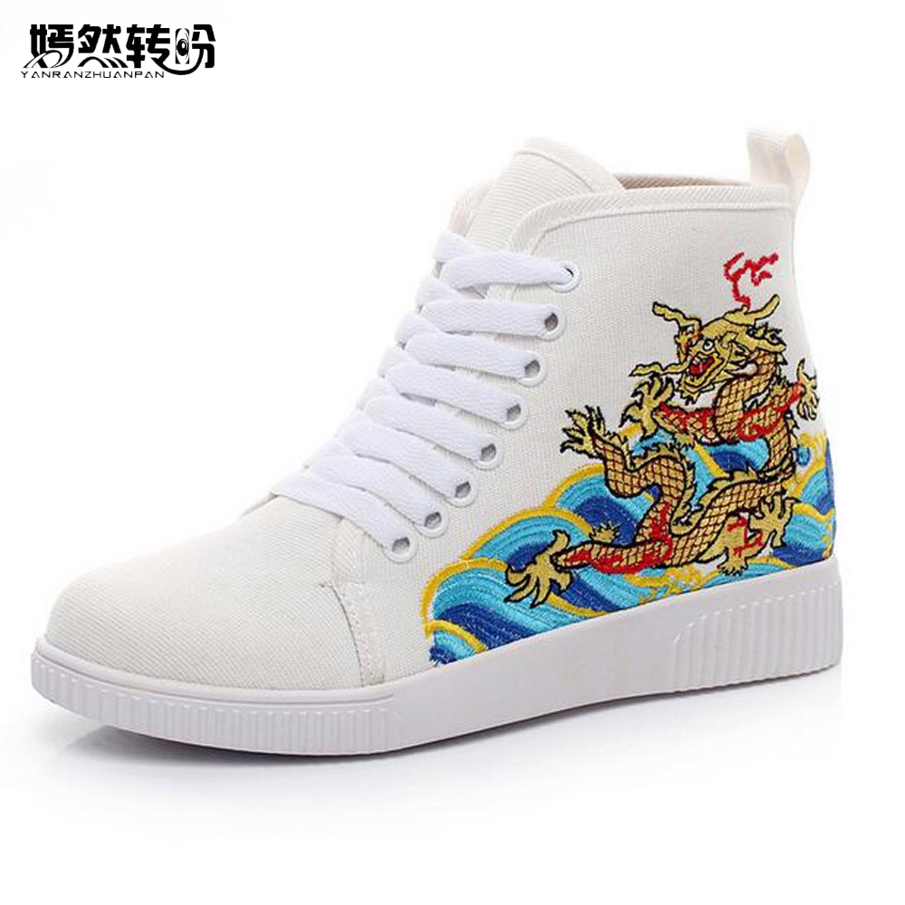 Women Shoes Chinese Dragon Embroidered Skate Canvas Flats Comfortable Fashion Breathable Walk Single White Shoes Woman vik max factory outlet white figure skate shoes two size left ice skate shoes cheap figure skate shoes