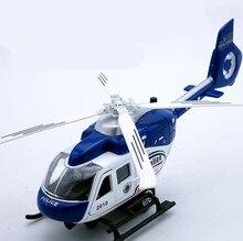 logam, helikopter, model tinggi