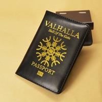 Обложка на паспорт #1