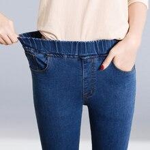 New Fashion 2019 Summer Autumn Women Casual Jeans Plus Size 6XL Stretch Denim Pe