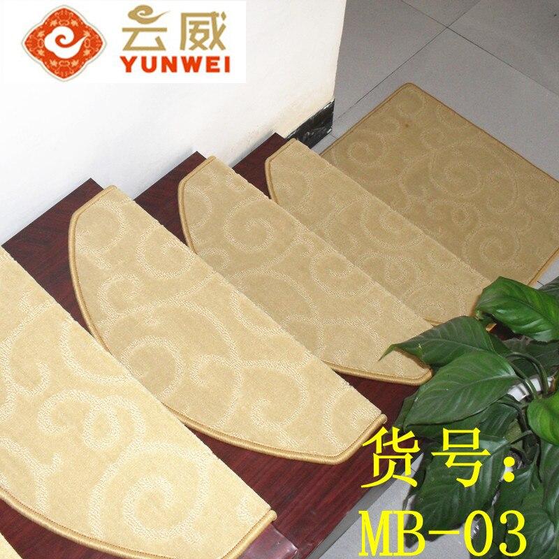 Carpet stair mat strode pad stair mat stair carpet slip resistant stair mat carpet