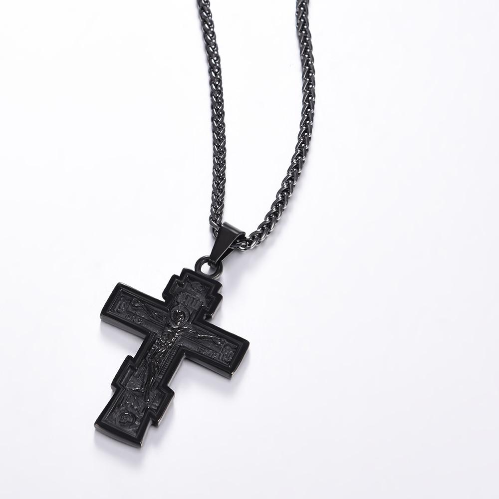 Christian Orthodox Crucifix Jesus