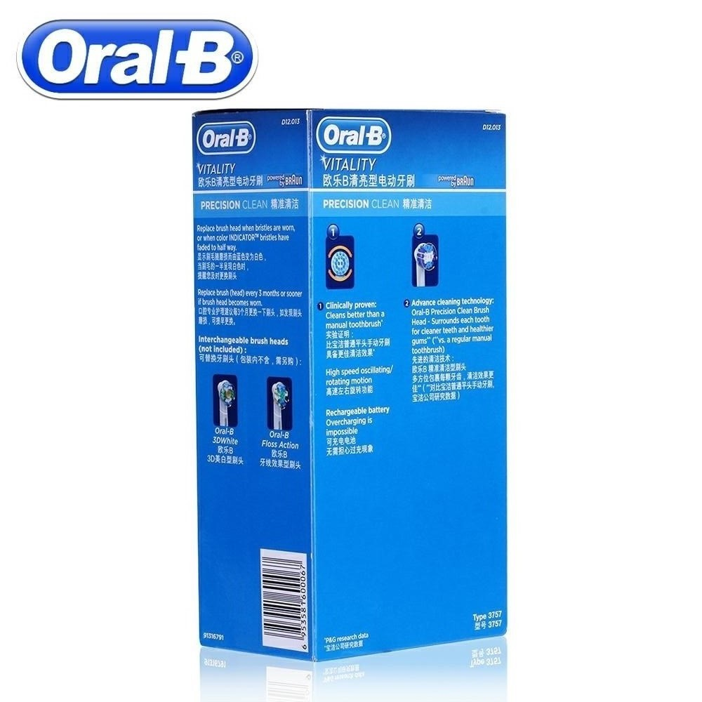 Oral-B-D12-Sonic-Toothbrush-Rotating-D12013-Rechargeable-Teeth-Brush-Oral-Hygiene-Tooth-Brush-OralB-brush.jpg