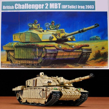 1 35 Scale UK Challenger Type 2 Main Battle Tank 2003 Iraq Hardcover Edition DIY Plastic