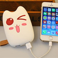 Mobile Power Bank 8000mah Dual USB Lovely Cartoon powerbank external Battery Battery Portable Charger for all phone