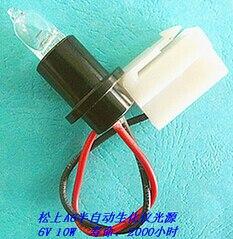 DHL free shipping Shining sun 6v10wsuhsine a-6 biochemical analyzer light source light bulb MADE IN CHINA dhl free shipping neusoft 12v20w fully automatic biochemical analyzer light bulb made in china