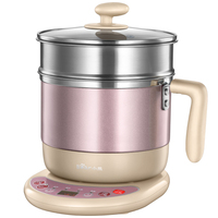 X67 1.2L pink Multi Cookers stainless steel mini Student electric cooker Electric hot pot Electric Food Steamers 600W