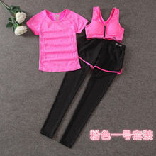 Woman Girl Yoga Sets Gym Fitness Running Clothes Quick dry Sports Bra + Pants+ T shirt 3pcs/set