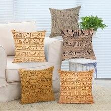 El Nuevo Símbolo Egipcio Foto Vintage Niza Home Sofá Decorativo Plaza Cremallera Cojín Chair Hotel Almofadas Funda de Almohada