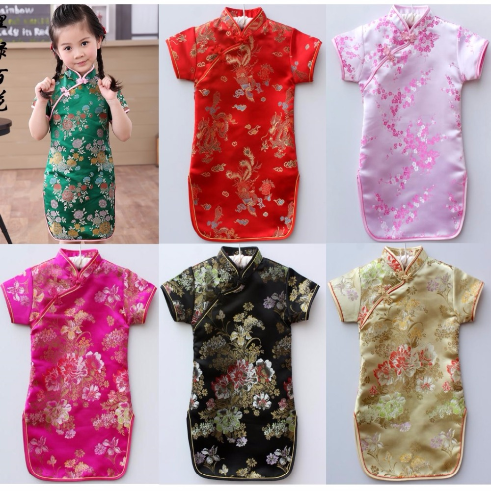 Girls Cheongsam Floral Princess Dresses,Short Sleeve Chinese Traditional Qipao 1-3T Toddler SIN vimklo