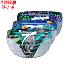 High Quality MENSSEXI 2019 New Swimwear Men Swim Briefs Sexy Low Rise Animal Floral Print Gay Bulge Pouch Swimsuit
