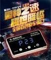 Potent Booster Привод Электронный Контроллер Дроссельной, предназначенные для Reiz Prado Crown FJ CRUISER Prius LEXUS auto racing частей
