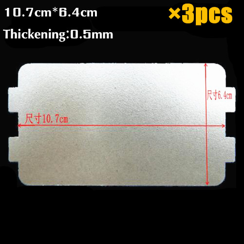 лучшая цена 3pcs Thicker Spare parts for microwave ovens mica microwave 10.7*6.4cm mica sheets for Midea magnetron cap microwave oven plates
