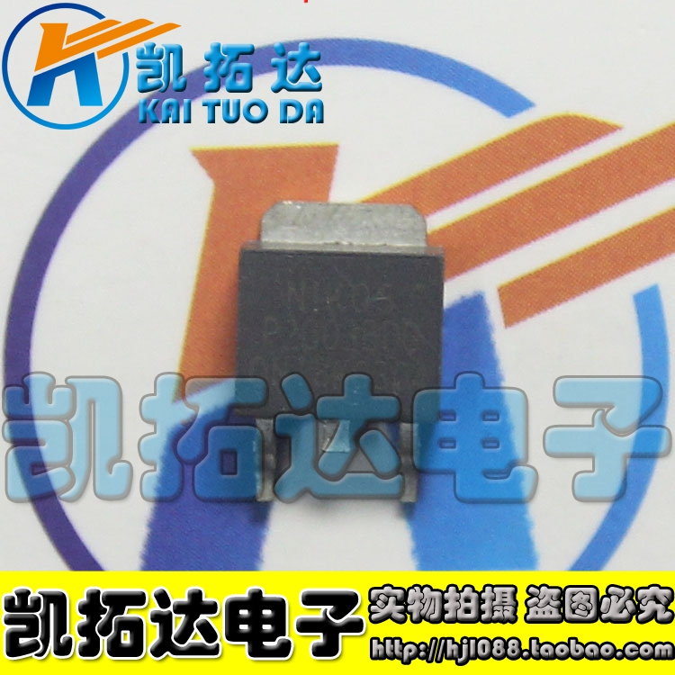 Si Tai SH P2003BDG TO 252 MOS integrated circuit