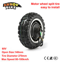Electric Bicycle Motor bicicleta electrica 60V 11 inch 270mm Tire Electric Scooter Hub Motor Wheel Forward 100km/h HIgh speed
