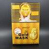 24K GOLD Active Face Mask Powder Brightening Luxury Spa Anti Wrinkle 24K Golden Mask Powder Treatment