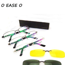 Popular Optical Frame With clip on sets clip on font b sunglasses b font Polarized Driving