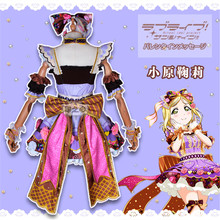 2019 Hot New lovelive Aqours Chocolate Valentines Day 3rd Edition Ohara Mari Dress Halloween Cosplay Costume Women