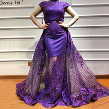 2019 Purple With Cap Evening Dresses Mermaid Serene Hill