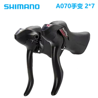 shimano Tourney ST A070 Shift Brake Lever 2*7S 14S road bicycle bike Shifter A070