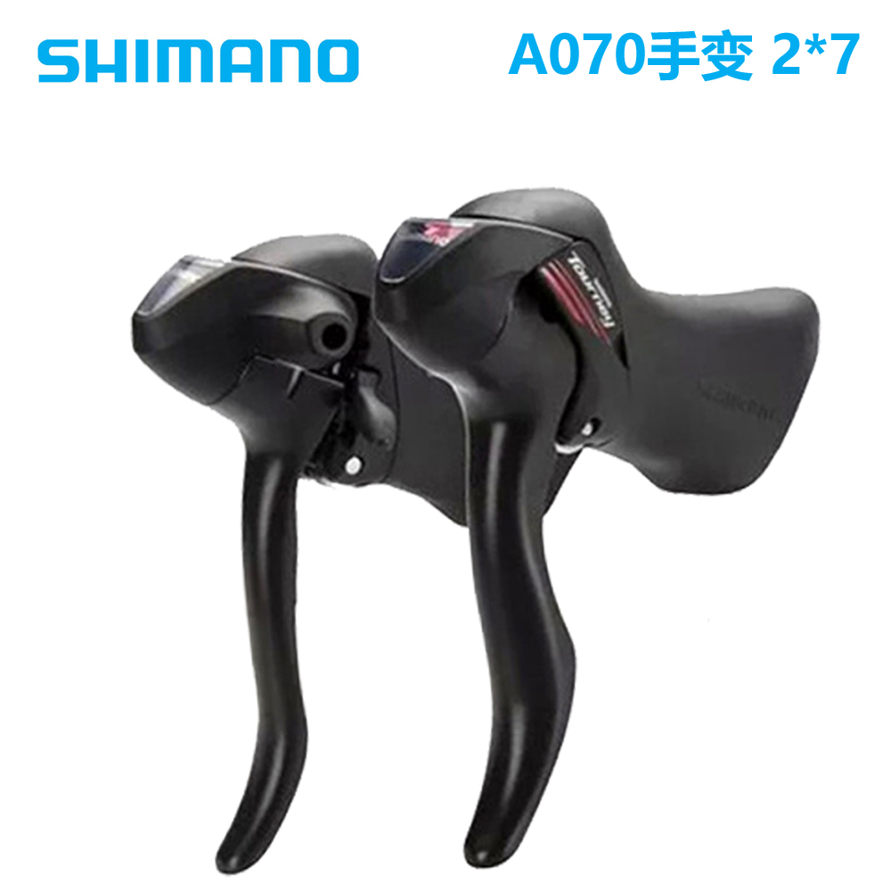 shimano Tourney ST-A070 Shift Brake Lever 2*7S 14S road bicycle bike Shifter A070 9pcs professional makeup brushes set pincel maquiagem powder eye foundation eyebrow eyeliner lip brush cosmetics beauty tools