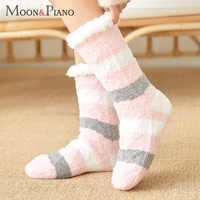 New Cute Ladies Wool Home Month Sock Fall Winter Warm Bed Female Non-Slip Fluffy Coral Fleece Thickening Plus Velvet Socks