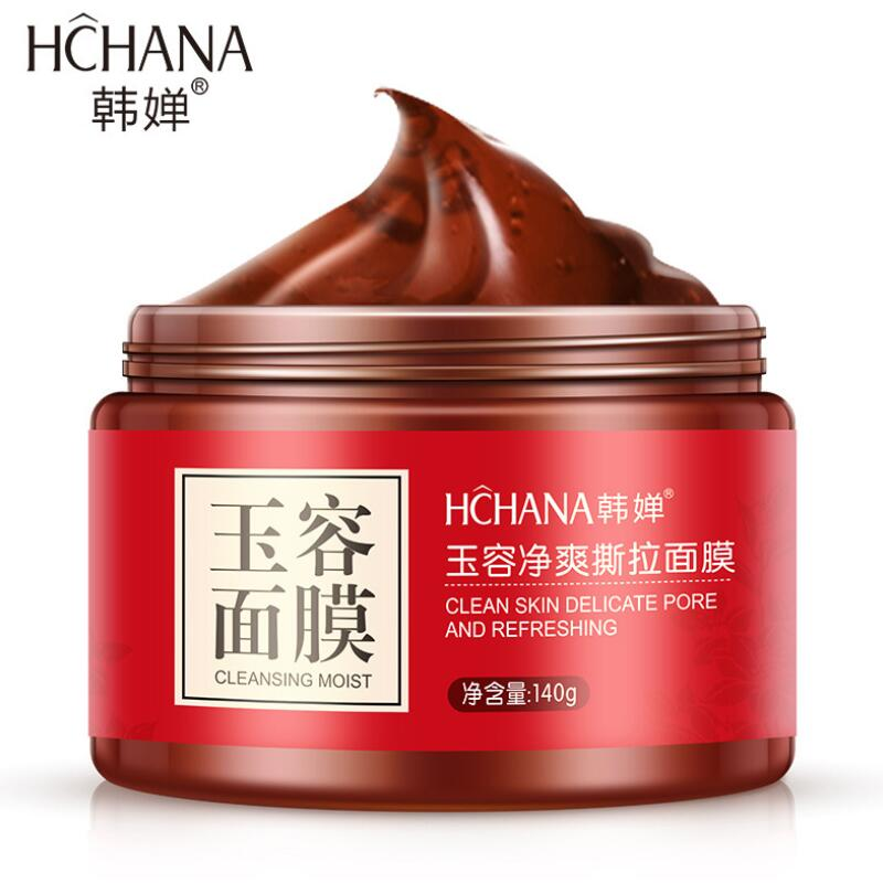 Blackhead Peel Off Face Mask Deep Cleansing Tearing Mask Purifying Remover Acne Blackhead Mask Face Skin Care