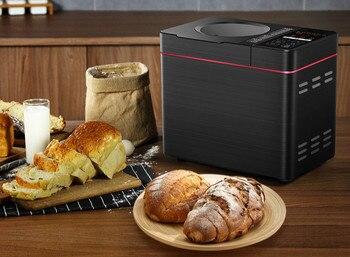 Ekmek makinesi Ev tam otomatik çok fonksiyonlu zeka ve un kek makinesi.
