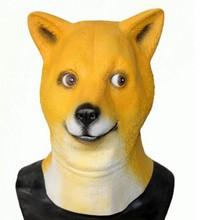 Hot Halloween Animal Latex Full Face Yellow Dog Head Mask for Cosplay