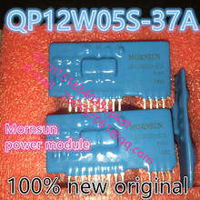 100% new original QP12W05S-37A with isolation voltage IGBT driver can be used for frequency converter