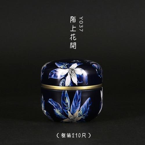 50 мл японский стиль кухонный чай коробка банка держатель для хранения сладкие конфеты банки чайная посуда чайные добавки жестяные контейнеры коробка для хранения - Цвет: 01