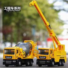Toy Car Model of Toy Mixer Alloy Truck Diecast for Crane of Gift Box Construction HOT SALE Truck Acousto-optic Toy for Children