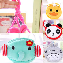 ef0913bd9 Kawaii 13*10CM Approx. 7Colors Choice - Cat , Duck Etc. Plush Backpack ,  Baby Kid's Plush Satchel Messenger BAG Plush Backpack