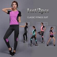 2 шт. Для женщин кроссовки наборы тренажерный зал Фитнес одежда теннис рубашка+ брюки, работающие Sportwear беговые тренировки Леггинсы для йоги спортивные костюм