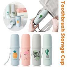 Портативный дорожный набор для хранения стаканов зубных щеток домашний Фламинго кактус Органайзер зубная паста зубная щетка полотенце мытье полоскание чашка 40