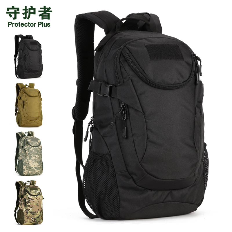 2018 25L Backpack Men Camouflage School Backpacks for Boy Girl Teenagers High School Middle School Bags Large mochila escolar free shipping new and original vi 25v 02 dc dc isolation power supply module