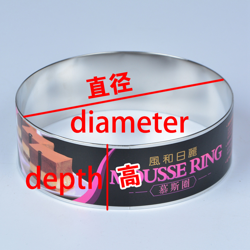 5 & 6 & 7 & 8 & 9 & 10 & 12 Inch Stainless Steel  Mould  Mousse Ring Circles Molds