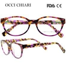 OCCI CHIARI Óculos Para As Mulheres Fêmea Marca Designer Prescrição Lerdo  Lente Óptico Médica Óculos Moldura d3b7e694f9