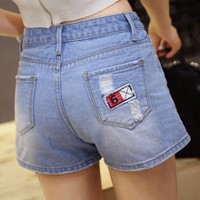free shipping 2017 Spring and summer denim shorts high waist loose roll-up hem shorts
